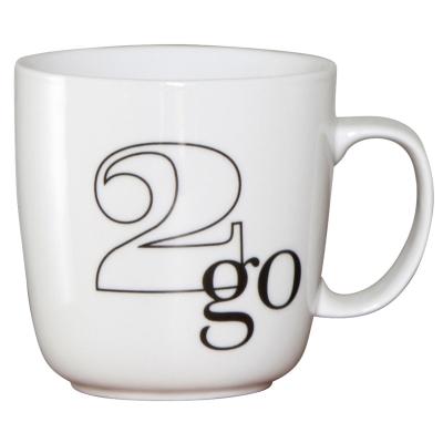 2-go-krus